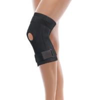 Бандаж на коленный сустав с  2 ребрами..